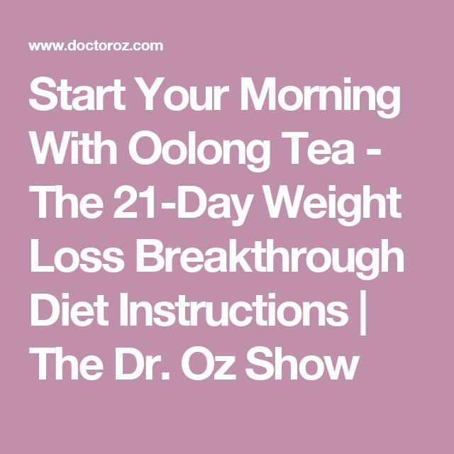 myofx 21 day detox instructions